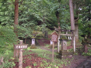 滝尾古道|北野神社