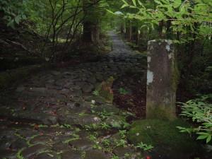滝尾古道|大小べんきんぜいの碑