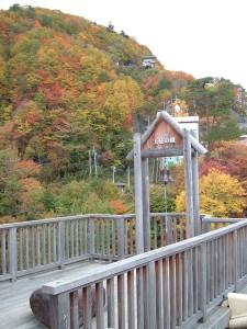 瀬戸合峡の紅葉 天使の鐘